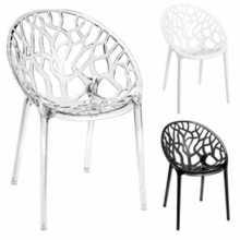 Tree chair PCB - Durchgebrochener Stapelbarstuhl (Sessel) für Innen und Aussenbereich für Café,Restaurant,Schwimmbad,Hotel